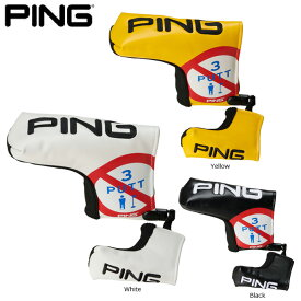 【送料無料】 PING ピン パターカバー HC-U193 日本正規品 ゴルフ用品 ヘッドカバー