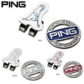 【即納】【メール便送料無料】 PING ピン クリップマーカー AC-U196 日本正規品 ゴルフ用品 ゴルフマーカー