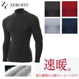 【あす楽対応】 イオンスポーツ ZEROFIT ゼロフィット HEAT RUB ヒートラブ ロングスリーブモックネック 日本製 ゴルフ用品 アンダーウェア インナーウェア ゴルフウェア 防寒