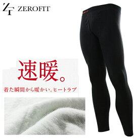 【あす楽対応】 イオンスポーツ ZEROFIT ゼロフィット HEAT RUB ヒートラブ タイツ 日本製 ゴルフ用品 アンダーウェア インナーウェア ゴルフウェア 防寒