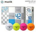 【2ダース送料無料】 muziik ムジーク CORTEO LITE42 コルテオライト42 ゴルフボール 2ダース ゴルフ用品 42g 飛ぶ レ…
