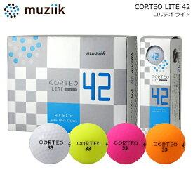 【あす楽対応】【1ダース送料無料】 muziik ムジーク CORTEO LITE42 コルテオライト42 ゴルフボール ゴルフ用42g 飛ぶ レディース メンズ ゴルフ用品 軽量ゴルフボール