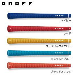 ONOFF オノフ グリップ X HOLD ラバー ゴルフ用品 ゴルフグリップ ゴルフクラブグリップ