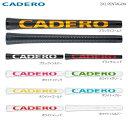 【即納】【メール便送料無料】 CADERO カデロ グリップ 2×2 ペンタゴン UT 下巻き専用 ゴルフ用品 ゴルフグリップ