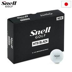 【あす楽対応】【2019年モデル】SnellスネルゴルフMTBBLACKゴルフボール1ダース日本正規品ゴルフ用品スネルボール