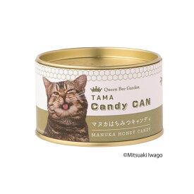 たま マヌカキャンディ缶