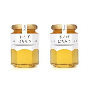 国産はちみつ2本セット【れんげはちみつ 190g×2本】送料無料 はちみつ 国産 Honey ハチミツ 蜂蜜 国産はちみつ 国産蜂蜜 国産ハチミツ 大容量 お得 安心 老舗 れんげのはちみつ れんげはちみ