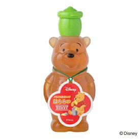 くまのプーさん オレンジはちみつボトル くまのプーさん Disney ディズニー キャラクター メキシコ産 オレンジ はちみつ ハチミツ 蜂蜜 かわいい プーさん型 ボトル 190g