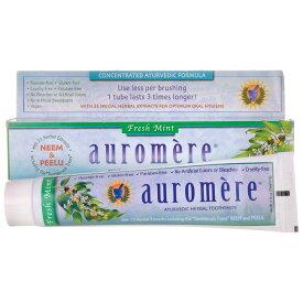 アーユルヴェーダ歯磨き粉オーロメア フレッシュミント味