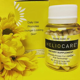 飲む日焼け止め ヘリオケア 60カプセル Heliocare USA