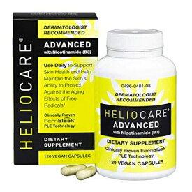 飲む日焼け止め ヘリオケア アドバンスド 【120カプセル】ニコチンアミド 500mg Heliocare Advanced Nicotinamide B3 500mg and Fernblock PLE Extract 240mg USA