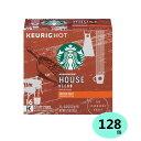 【スターバックス】【128個】16×8箱 ハウスブレンド ミディアムロースト キューリグ kカップ K-CUP Starbucks House Blend Medium
