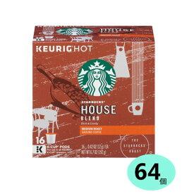 【スターバックス】【64個】16×4箱 ハウスブレンド ミディアムロースト キューリグ kカップ K-CUP Starbucks House Blend Medium