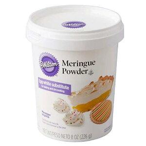 ウィルトン メレンゲパウダー 乾燥卵白  226g アイシング アイシングクッキー 手作りケーキ Wilton MERINGUE POWDER 8oz