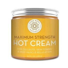 超温感!セルライト対策クリーム スリミングジェル【Max Strength Hot Cream・ホットクリーム】250g PureBodyNatural