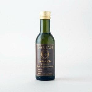 BARIANI(バリアーニ)ホワイトトリュフ オイル【250ml】白トリュフ スライス入り White Truffle Extra Virgin Olive Oil
