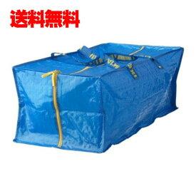 送料無料 イケア FRAKTA フラクタ トロリー用バッグ ブルー エコバッグ メール便 ポイント消化