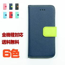 iPhone case ケース 手帳型 カバー手帳 5 5s se 6 6s 7 8 X XS XR XS max Plus