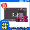 トリプルビー BBB 30包 1ヶ月分 HMB ダイエット サプリ クレアチン 配合 日本製