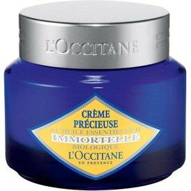 L'OCCITANE ロクシタン・イモーテル プレシューズクリーム 50ml (フェイスクリーム)
