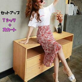 セットアップ Tシャツ ボタニカル フィッシュテール フリル スカート レディースファッション 韓国ファッション