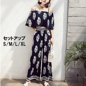 【オススメ】セットアップ キャミ パンツ ネイビー エスニック ボヘミアン レディースファッション ネイビー S M L XL