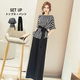 レディース セットアップ トップス + パンツ ストライプ シャツ ハイウエスト ワイド パンツ 韓国ファッション レディースファッション