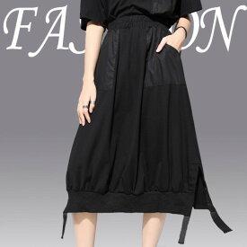 レディース ブラック ロング スカート Wポケット モード系 伸縮ウエスト レディースファッション