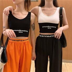 レディース セットアップ (トップス+パンツ) ショート タンクトップ カジュアルパンツ 韓国ファッション レディースファッション