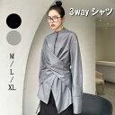 3way 長袖 シャツ バンドカラー モード系 トップス 送料無料 レディースファッション