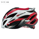OGK(オージーケー)STEAIR(ステアー) インパクトレッド S/M ヘルメット 【自転車】
