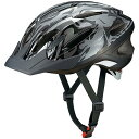 OGK (オージーケー) WR-J セルバブラック 56-58cm ジュニアヘルメット 【自転車】