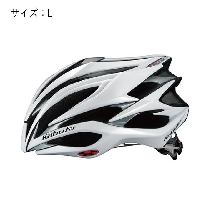 OGK(オージーケー) ZENARD ゼナード パールホワイト サイズL ヘルメット