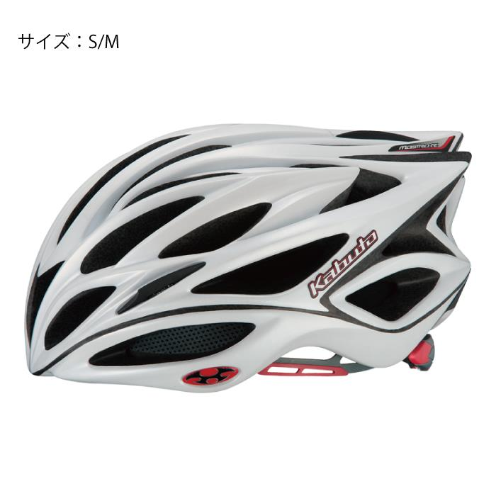 OGK(オージーケー)MOSTRO-R(モストロ-R) ホワイト S/M ヘルメット 【自転車】