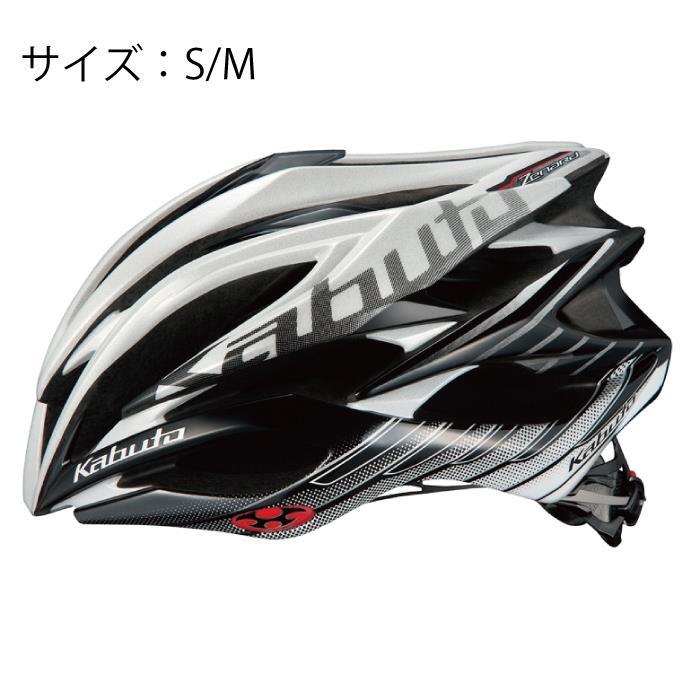 OGK(オージーケー) ZENARD ゼナード ブレードシルバー サイズS/M ヘルメット