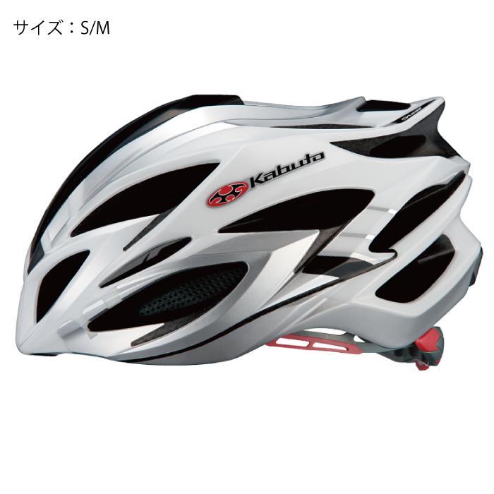 OGK(オージーケー)STEAIR(ステアー) インパクトホワイト S/M ヘルメット 【自転車】