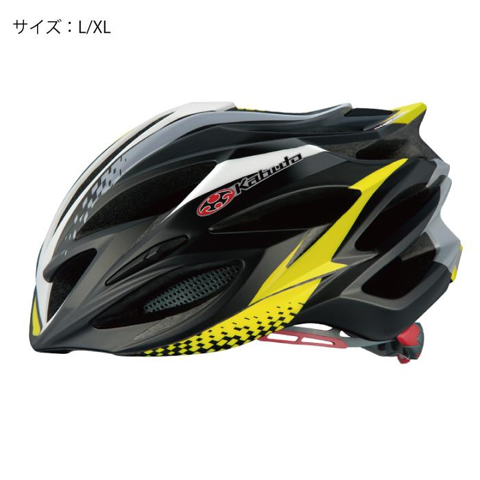 OGK(オージーケー)STEAIR(ステアー) チームマットイエロー L/XL ヘルメット 【自転車】