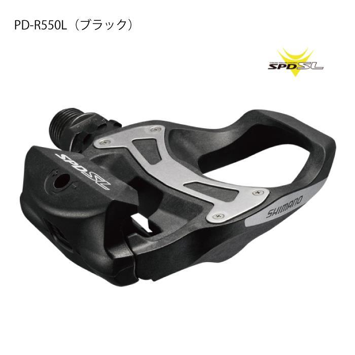SHIMANO(シマノ) PD-R550G ペダル ブラック 【自転車】【RCP】【05P30Nov14】