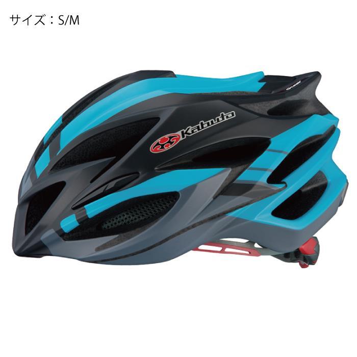 OGK(オージーケー)STEAIR(ステアー) インパクトブルー S/M ヘルメット 【自転車】