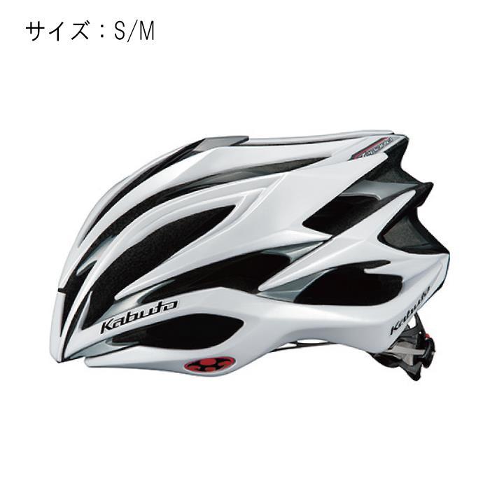 OGK(オージーケー) ZENARD ゼナード パールホワイト サイズS/M ヘルメット