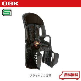 OGK(オージーケー)RBC-011DX3 ブラック/こげ茶 ヘッドレスト付き リアチャイルドシート 【自転車】