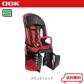 OGK(オージーケー)RBC-011DX3 ブラック/レッド ヘッドレスト付き リアチャイルドシート 【自転車】