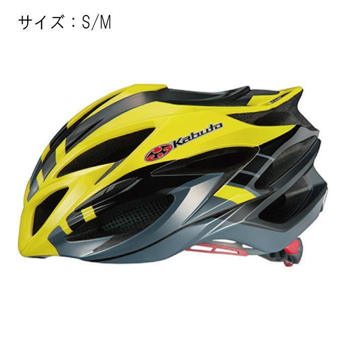 OGK(オージーケー)STEAIR(ステアー) インパクトイエロー S/M ヘルメット 【自転車】