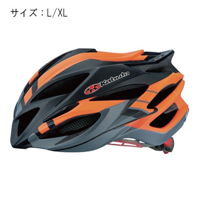 OGK(オージーケー)STEAIR(ステアー) インパクトマットオレンジ L/XL ヘルメット 【自転車】