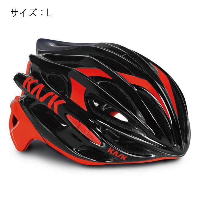 KASK(カスク) MOJITO モヒート ブラック/レッド サイズL ヘルメット 【自転車】