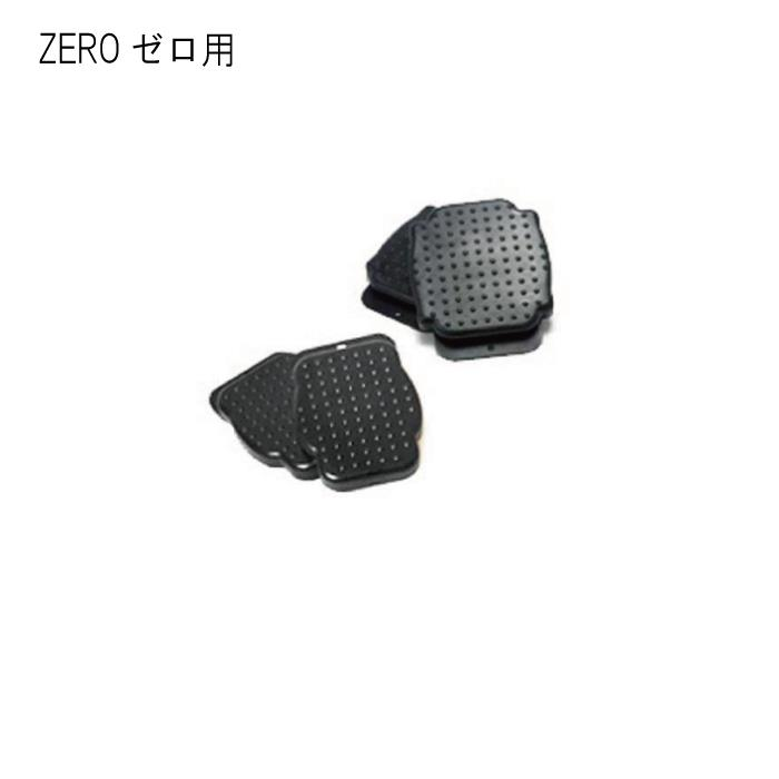 SPEEDPLAY(スピードプレイ)コーヒーショップキャップ ZEROゼロ用 【自転車】