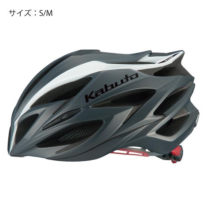 OGK(オージーケー)STEAIR(ステアー)ラインマットホワイト S/M ヘルメット 【自転車】