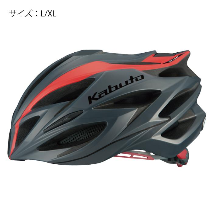 OGK(オージーケー)STEAIR(ステアー)ラインマットレッド L/XL ヘルメット 【自転車】