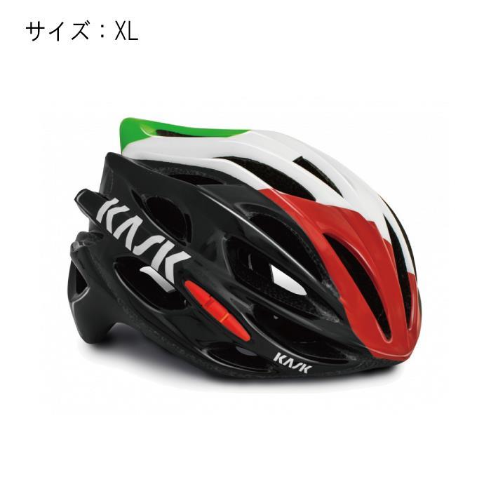 KASK(カスク) MOJITO モヒート ITALY サイズXL 【自転車】
