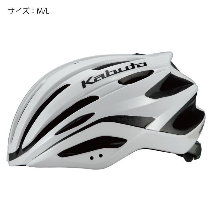 OGK(オージーケー) REZZA レッツァ パールホワイト サイズM/L ヘルメット